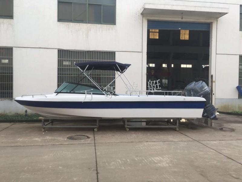 WH730休闲艇