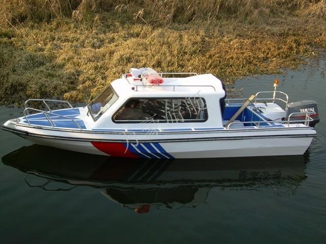 WH538半棚艇
