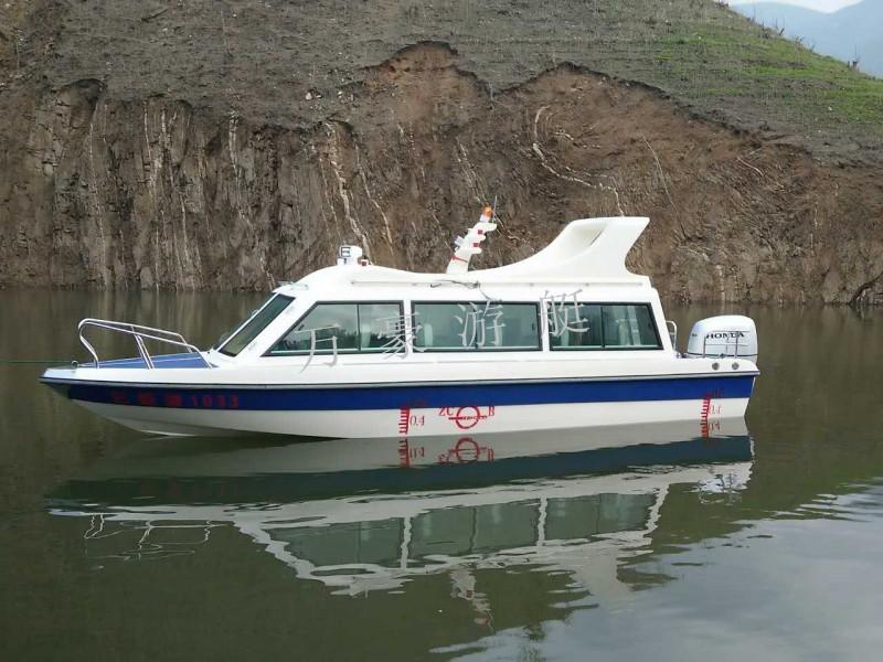 WH730全棚艇