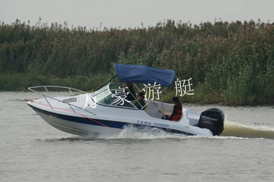 WH550钓鱼艇(带舱)