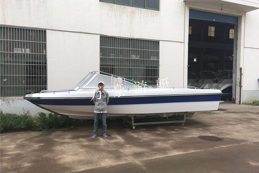 WH680敞开艇