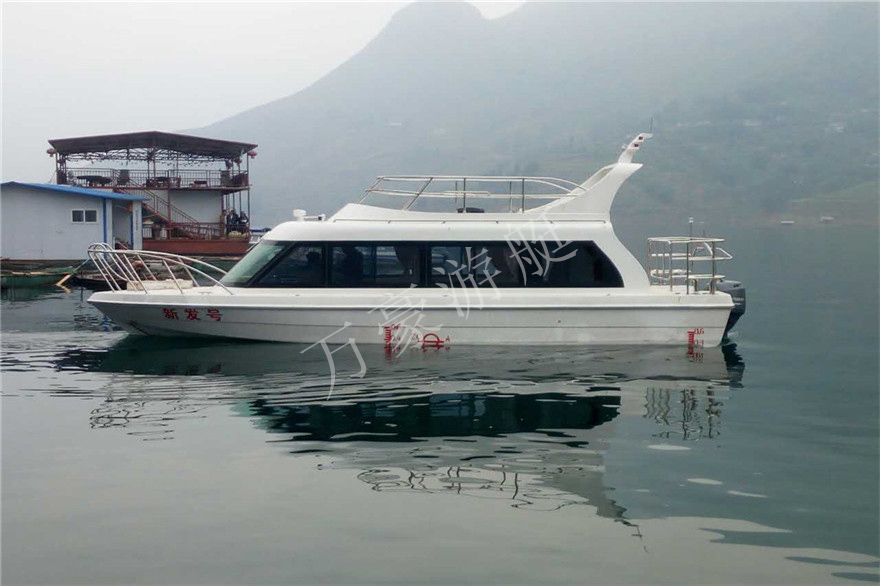 WH980商务艇