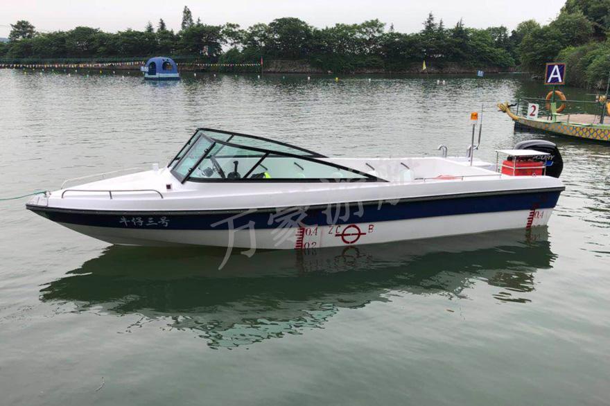 WH680休闲艇