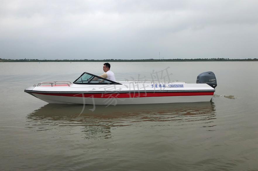 WH600敞开艇