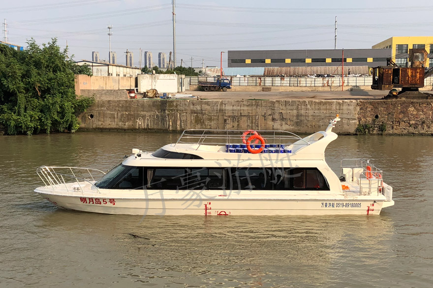 WH1380商务艇