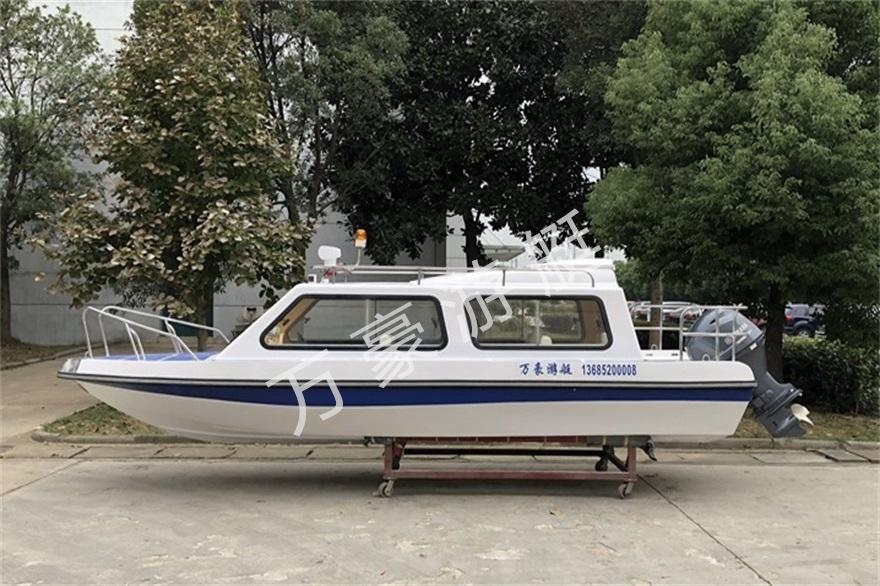 WH600全棚艇