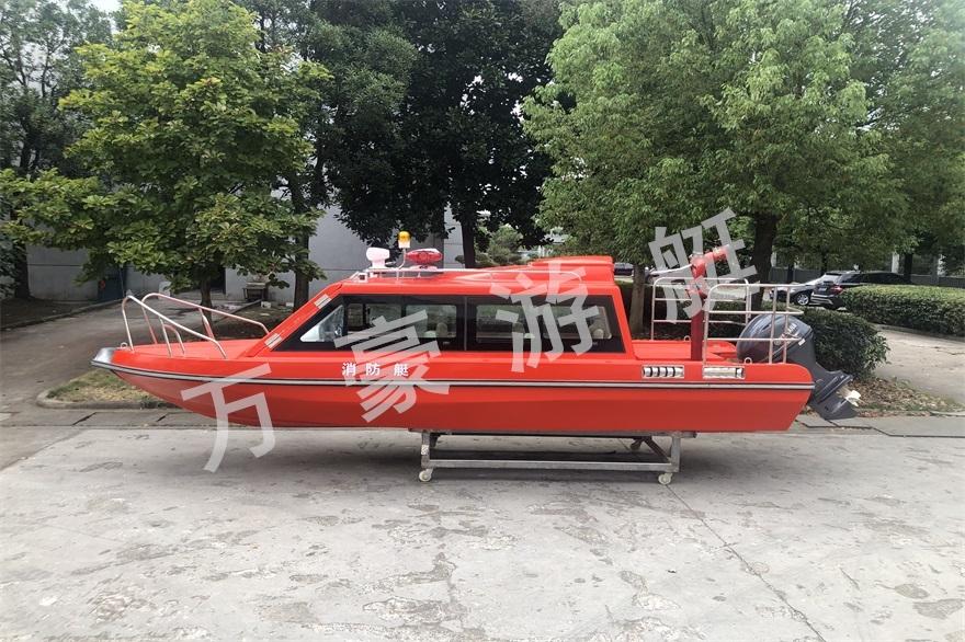 WH600消防艇