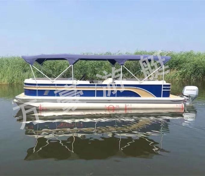 WH750铝合金休闲艇