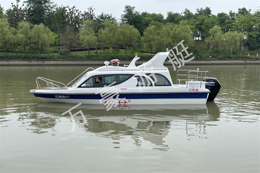 WH680全棚艇 (带工作平台)